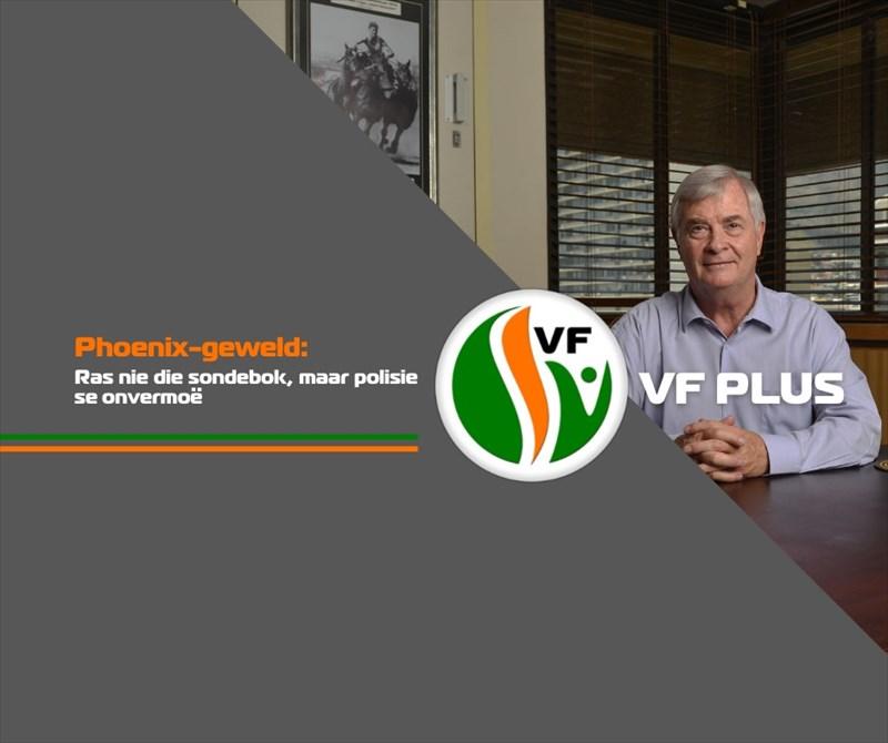 vfplus.org.za